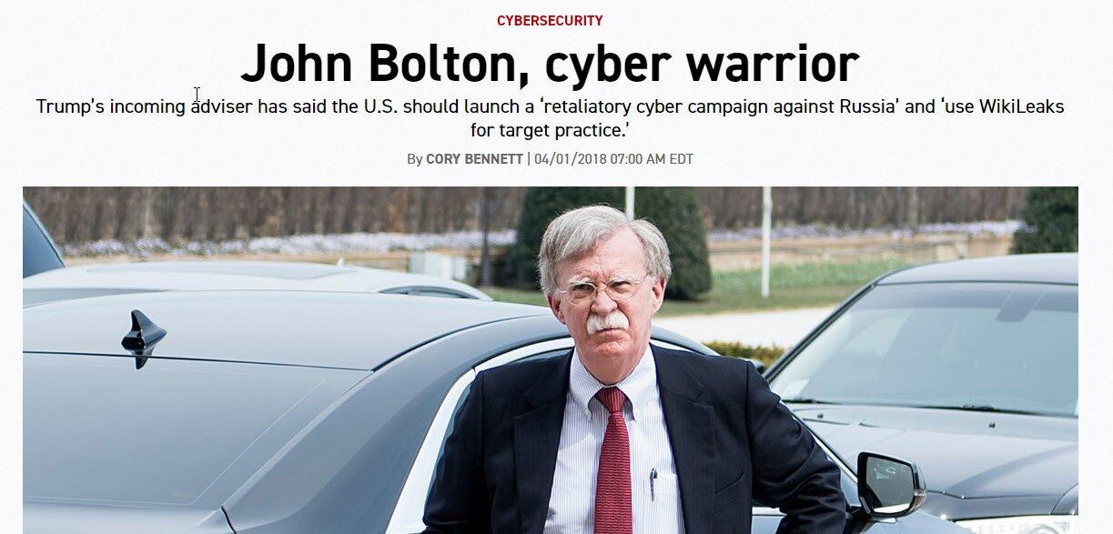 {focus_keyword} Transcription of Christine Assange's Interview John Bolton